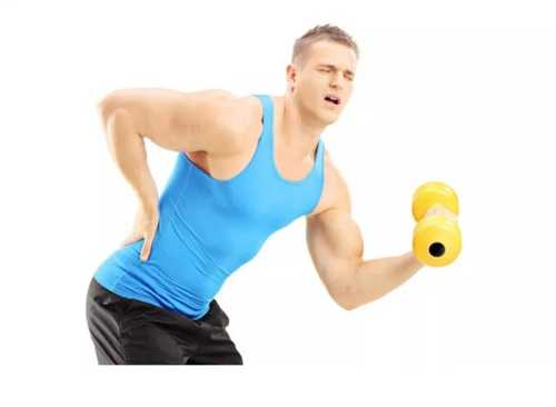 Injury Prevention In Weight Training