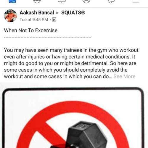 When Not To Excercise
