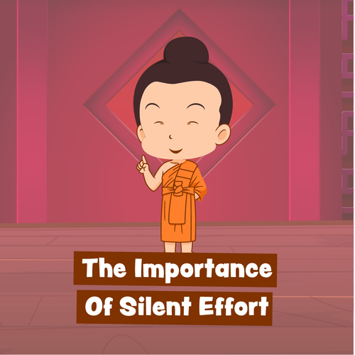 The Importance Of Silent Effort